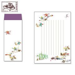 レターセット 徒然箋 百鬼夜行(便箋20枚+封筒5枚セット) (TS-006) 和詩倶楽部