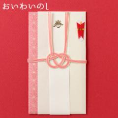 おいわいのし ご祝儀袋 麻の葉/あわじ桃 (OG-023) Gift envelope