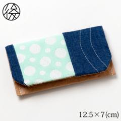 ふたつ折りの名刺入れ 005 米袋封筒のちほど Business card holder made of rice bag