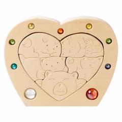 木製玩具 ハートパズル 木のおもちゃ インテリア 作者:鈴木龍泉 埼玉県の木工作品 Heart shaped wooden puzzle, Ryusen Suzuki