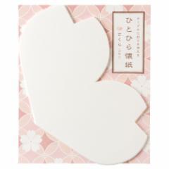 辻徳 ひとひら懐紙 さくら 白 25枚入り 越前和紙 Choju-giga kaishi, Japanese paper