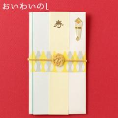 おいわいのし ご祝儀袋 立涌/うめ金 (OG-030) Gift envelope