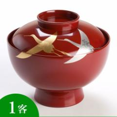 【蓋付き椀】雑煮椀 千羽鶴 朱 1客 (MA-548) Bowl with lid
