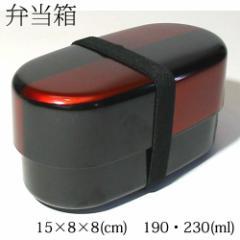 オーバル二段弁当箱 白檀市松 ランチボックス (MA-664) Bento, Lunch box