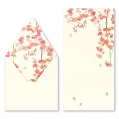 沓掛ろっか 鳥の子贈答箋 枝垂桜 (RMC-001) 柔らかな風合いの鳥の子紙 和詩倶楽部 Japanese pattern envelope and card set, Kutsuk