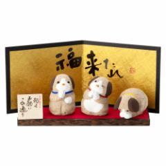 桐のこ人形 福来たれ いぬ 木之本 福島県の工芸品 Dog figurine, Fukushima craft