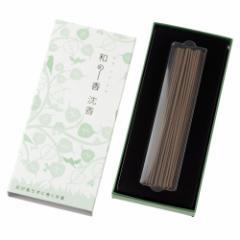 和の香 沈香 灰が落ちない不思議なお線香 約50本入 岩佐佛喜堂 香川県の香り製品 Incense stick