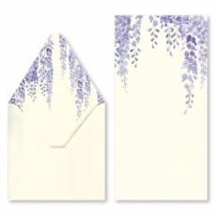 沓掛ろっか 鳥の子贈答箋 藤 (RMC-002) 柔らかな風合いの鳥の子紙 和詩倶楽部 Japanese pattern envelope and card set, Kutsukake