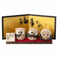 桐のこ人形 福来たれ ふくろう 木之本 福島県の工芸品 Owl figurine, Fukushima craft