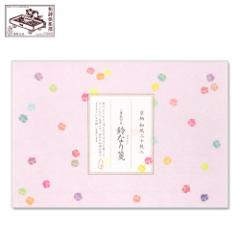 【一筆箋】一筆此の先箋 鈴なり箋 (IC-002) 同柄20枚綴 和詩倶楽部 Mini letter paper, Washi-club