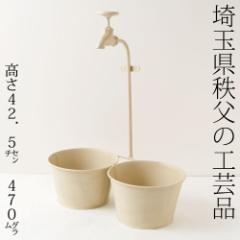 園芸鉢入れ 鉄製 ガーデニング用品 埼玉県秩父の工芸品 Plant pot container, Saitama chichibu craft