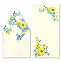 沓掛ろっか 鳥の子贈答箋 日輪草 (RMC-003) 柔らかな風合いの鳥の子紙 和詩倶楽部 Japanese pattern envelope and card set, Kutsuk