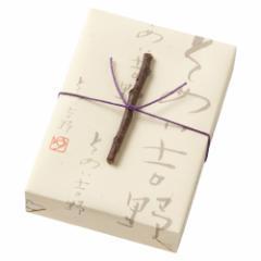 スティックお香 桜 桐箱 そめい吉野 40本入 悠々庵 Japanese sakura incense