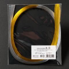 水引5本締め 金銀30号 10本パック (MZ-8140) 工作用・材料