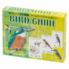 奥野かるた店 バードゲーム 野鳥イラストのカードゲーム Bird illustration card game