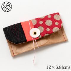 くるくる留めの名刺入れ 004 米袋封筒のちほど Business card holder made of rice bag