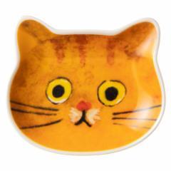 猫顔の豆皿 ちゃとら (80728) ECOUTE! minette 小皿・トレー まあるいおめめのキュートな猫たち