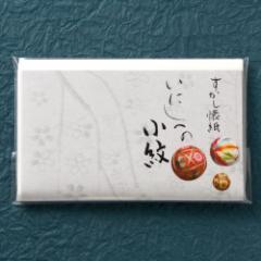 小紋懐紙すかし しだれ桜 30枚入