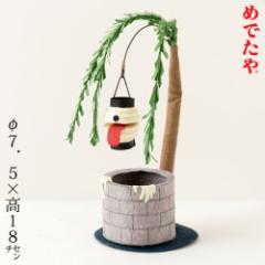 めでたや ちょうちんおばけ 夏の和紙置き飾り Summer Japanese paper figurine