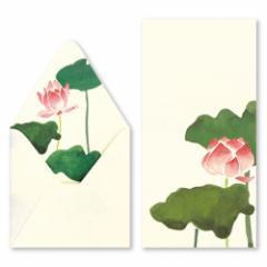 沓掛ろっか 鳥の子贈答箋 蓮 (RMC-006) 柔らかな風合いの鳥の子紙 和詩倶楽部 Japanese pattern envelope and card set, Kutsukake
