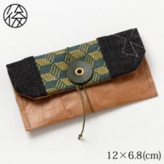 くるくる留めの名刺入れ 005 米袋封筒のちほど Business card holder made of rice bag