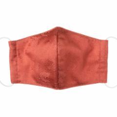 京都 あらいそ 西陣織名物裂 和装マスク021 荒磯緞子 正絹織物とガーゼを組み合わせた和風スタイルマスク 男女兼用 Kyoto nishijin