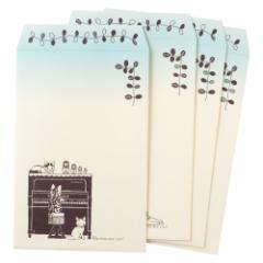 封筒 スタンドピアノ (FT-16) 8枚入(4絵柄各2枚) ポタリングキャット Envelope of cat illustration, Pottering cat