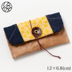 くるくる留めの名刺入れ 006 米袋封筒のちほど Business card holder made of rice bag