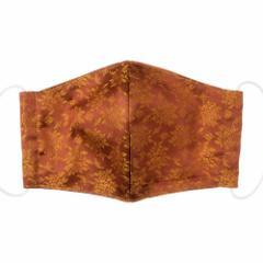 京都 あらいそ 西陣織名物裂 和装マスク022 山椒純子 正絹織物とガーゼを組み合わせた和風スタイルマスク 男女兼用 Kyoto nishijin