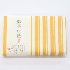 和詩倶楽部 御茶巾紙 20枚入り (OK-001)