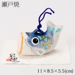 土鈴鯉のぼり 中・青 (MK849) 瀬戸焼の皐月飾り 端午の節句・五月人形 Setoyaki Satsuki ornament