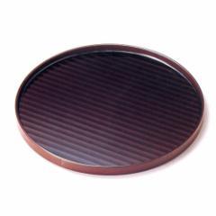 10.0丸盆 かんな目 溜 (G7-10301) 木製・漆塗りのお盆 直径30.5cm