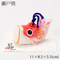 土鈴鯉のぼり 中・赤 (MK850) 瀬戸焼の皐月飾り 端午の節句・五月人形 Setoyaki Satsuki ornament