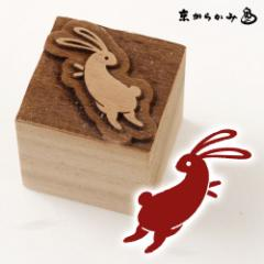 京からかみ 木版ミニスタンプ 添文 兎文C 京都府の工芸品 Karakami woodblock stamp
