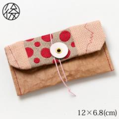 くるくる留めの名刺入れ 008 米袋封筒のちほど Business card holder made of rice bag