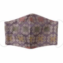 京都 あらいそ 西陣織名物裂 和装マスク024 菱いちご手裂 正絹織物とガーゼを組み合わせた和風スタイルマスク 男女兼用 Kyoto nish