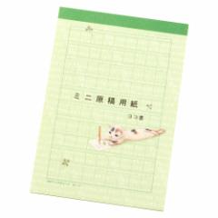 ポタリングキャット ミニ原稿用紙 ヨコ書き(GY-05)
