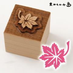 京からかみ 木版ミニスタンプ 添文 楓文A 京都府の工芸品 Karakami woodblock stamp