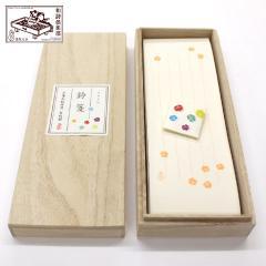 和詩倶楽部 桐箱入り一筆箋 鈴箋 100枚入 (KI-003)