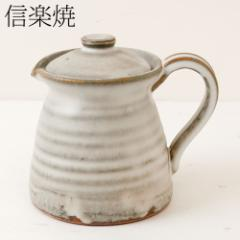 信楽焼 Shigaraki-yaki コーヒーポット 白 直火OK 作者:中村文夫(なか工房)