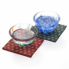 津軽びいどろ盃セット 日本のお祭り 布製ミニコースター付きペアセット 百道発信 夢つづり Sake cup and cloth coaster set