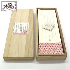 和詩倶楽部 桐箱入り一筆箋 麻の葉箋 100枚入 (KI-005)