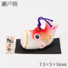 土鈴鯉のぼり 小・赤 (MK874) 瀬戸焼の皐月飾り 端午の節句・五月人形 Setoyaki Satsuki ornament