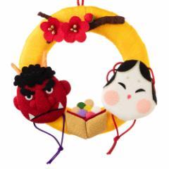 京都夢み屋 季節のリース 2月 節分 (IR-2) 季節のちりめん掛け飾り スタンド付き Seasonal decoration of crepe fabric