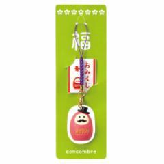 concombre 根付マスコット おみくじ付き HAPPYだるま (ZCB-92621) FUKU福MONO 根付 Lucky charm strap