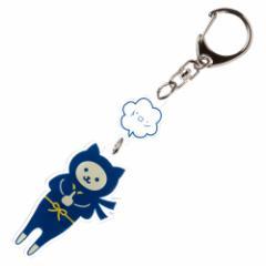 NYANJA キーホルダー ドロン ずっとこっちみてる猫の忍者 スーベニール Key ring
