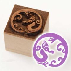 京からかみ 木版ミニスタンプ 添文 変り竜 京都府の工芸品 Karakami woodblock stamp