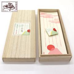 和詩倶楽部 桐箱入り一筆箋 日の出箋 100枚入 (KI-008)