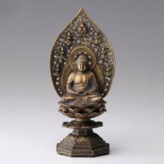 仏像 高岡鋳物 釈迦如来座像 18cm (BZ-124) インテリア鋳造仏 Casting Buddha statue Takaoka imono Shakanyoraizazou