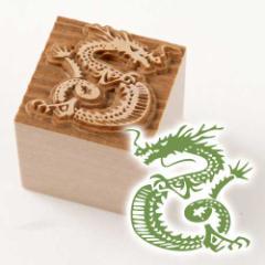 京からかみ 木版ミニスタンプ 添文 竜文 京都府の工芸品 Karakami woodblock stamp